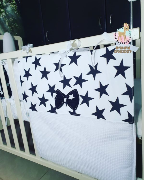 תיק ארגונית למיטת תינוק