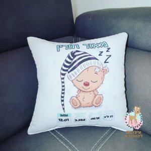 כרית תעודת לידה דגם -דובי עם כובע