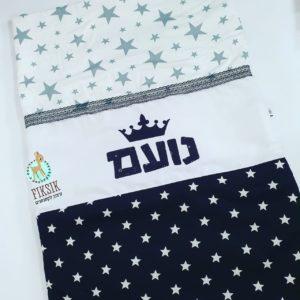 ✪ שמיכה מעוצבת עם שם הילד/ה ✪