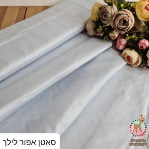 בד כותנה סאטן – צבע אפור לילך
