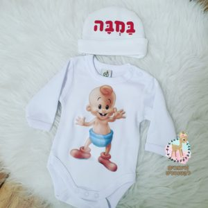תחפושות לתינוקות – דגם בימבה