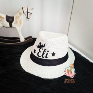 כובע לילד דגם ניילס צבע לבן