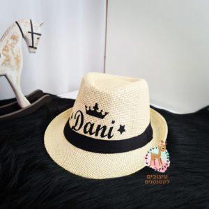 כובע לילד דגם ניילס צבע שמנת