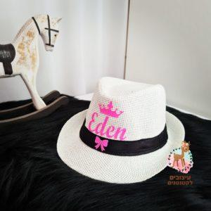 כובע לילדה דגם ניילס צבע לבן