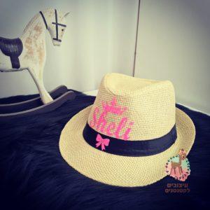 כובע לילדה דגם ניילס צבע שמנת